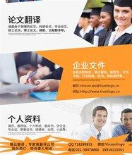 涓�娴峰�姹��鸿�辨���板�虹炕璇�/