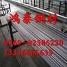 上海lJl3软磁合金圆棒板材现货报价