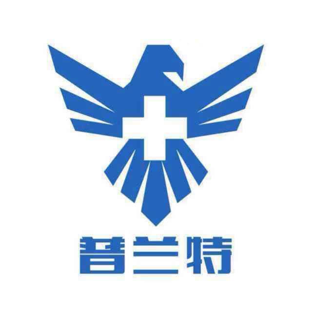 深圳市普蘭特印刷設備科技有限公司