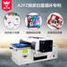 深圳普兰特数码印花机操作过程万能数码印花机印花加工打印机放心省心