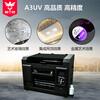 深圳普兰特数码印花机图片数码印花机设备万能打印机UV机优惠促销