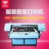 数码印花机数码印花机t恤打印机平板文化衫衣服印刷机普兰特数码直喷印花机
