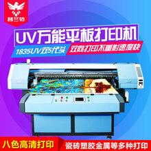 深圳普蘭特數碼(ma)印花機圖片數碼(ma)印花機UV萬能打印機設(she)備哪(na)家好圖片