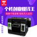深圳普蘭特數碼印花機圖片萬能數碼印花機價格實惠