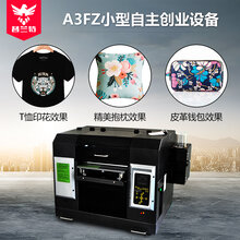 普兰特数码印花机操作过程数码印花机设备T恤打印机图片