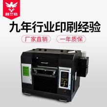 T恤个性化定制设备数码直喷打印机印花机成衣打印机图片