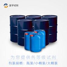 化工用氢氧化钠价格图片
