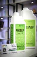 奥因光触媒长效除甲醛、杀菌除味