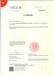 價格單HK香港公司CCPIT認證