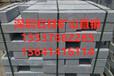 广州石材厂灰色白城石材批发深圳白城广场石规格石材