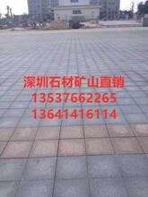 深圳花岗岩石材厂家批发实力商家常年销售景观石花钵雕刻中式方形柱圆盆花钵图片