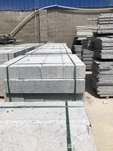 世贸金麻石材批发价格-福建可靠的世贸金麻供应商图片