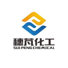 上海穗芃化工有限公司主营产品甲醇CAS:67-56-1、乙腈CAS:75-05-8、异丙醇:67-63-0