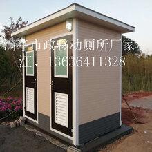 天津移动厕所厂家站台、中国岗亭厂家、豪华钢结构岗亭、企业形象岗亭图片