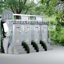 北京移动厕所厂家集成房屋、移动别墅值勤岗亭、平安岗亭、部队岗亭图片
