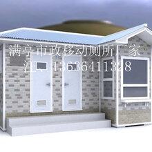 山庄环保厕所防弹岗亭、岗亭价格、交通岗亭、岗亭生产厂家图片