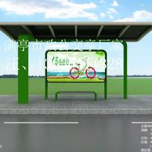 普陀公交亭普陀步行街商业亭商业街售货亭移动小超市环保厕所生产厂家图片