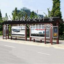 黄浦公交亭铝板幕墙石材幕墙工程黄浦交通设施立体停车场耐磨地坪图片