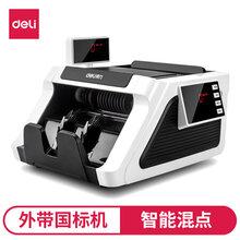 得力(deli)2170双电源智能语音点钞机可充电外带人民币验钞机支持第五套图片