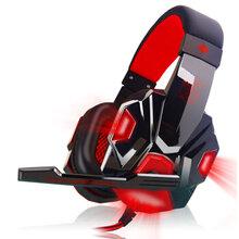 浦記(PLEXTONE)浦記PC780電腦游戲耳機頭戴式發光游戲耳麥YY語音網吧耳機圖片