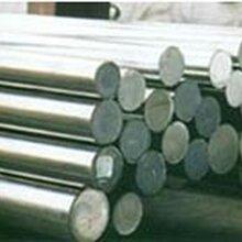 德国X2CrNiMo17-13-2不锈钢X2CrNiMo17-13-2圆棒板材卷材报价图片