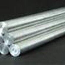 上海1.4401不锈钢现货供应1.4401圆棒板材卷材报价图片