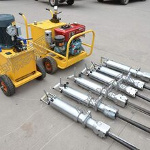 液压劈裂机,厂家直销分裂机,矿山施工设备