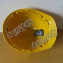 厂家直销安全帽防护用品