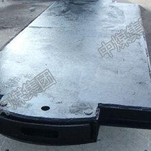 厂家直销MPC15-9平板车