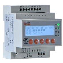 安科瑞ARCM300-J1漏电火灾监控模块剩余电流探测器导轨安装图片