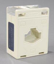 安科瑞AKH-0.66/I30I150/5测量型电流互感器图片