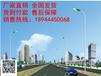 郴州太阳能路灯/厂家价格多少钱