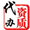 广州灿晟企业管理有限公司(廖景来)