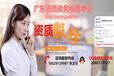 广州市资质升级