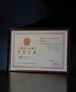 揭阳建设局资质价格图片2