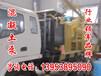 四川雅安濕式混凝土噴射機組,滿足客戶需求
