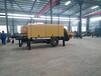 江西新余-混凝土输送泵-适合各种工地