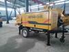 新疆圖木舒克-小型混凝土泵-遠距離泵送不費力