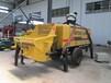 山東日照市-小型混凝土泵-支護專用