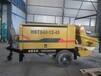 內蒙古礦山-礦用混凝土噴射泵-易保養維修