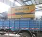 浙江-礦用混凝土輸送泵-怎么樣-價格