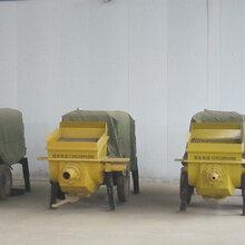 广西-泵车配件-维修保养手册