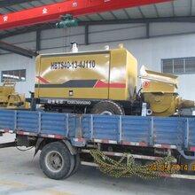 新双河柴油混凝土输送泵出售-型号