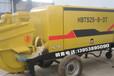 山西朔州柴油拖泵三款新產品