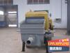 浙江金華中小型混凝土泵旗艦品質