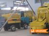 漢中礦用混凝土輸送泵廠家增配/降價