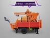 矿用混凝土湿喷机-用实力成就标杆