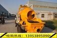 遼寧本溪細石混凝土泵一流制造水平