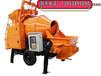 恩施小型混凝土泵車價格終于有優惠