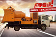 商洛濕式混凝土噴射機供應商比市場售價還低